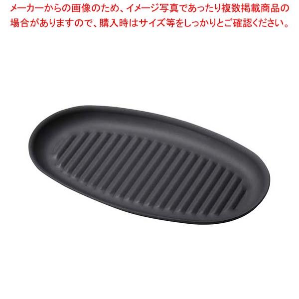 【まとめ買い10個セット品】 【 業務用 】鉄製 ステーキ皿 波 M20-718
