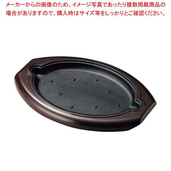 【まとめ買い10個セット品】 【 業務用 】ステーキ台 プレス陶板用 ブラウン M44-077