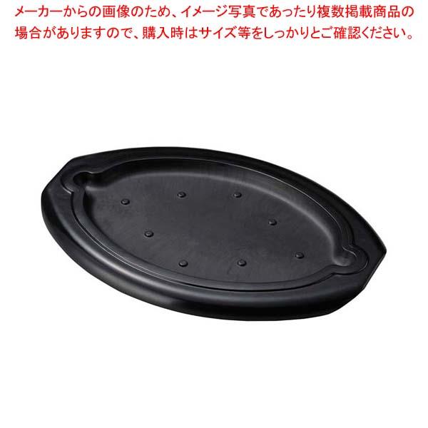 【まとめ買い10個セット品】 【 業務用 】ステーキ台 楕円 ブラウン M44-087
