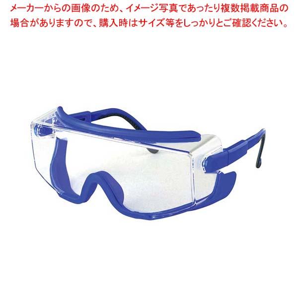 【まとめ買い10個セット品】 【 業務用 】シンガー 保護メガネ 0141-F