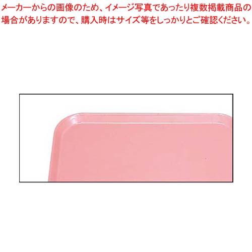 【まとめ買い10個セット品】 【 業務用 】キャンブロ カムトレイ 1520(409)ブラッシュ