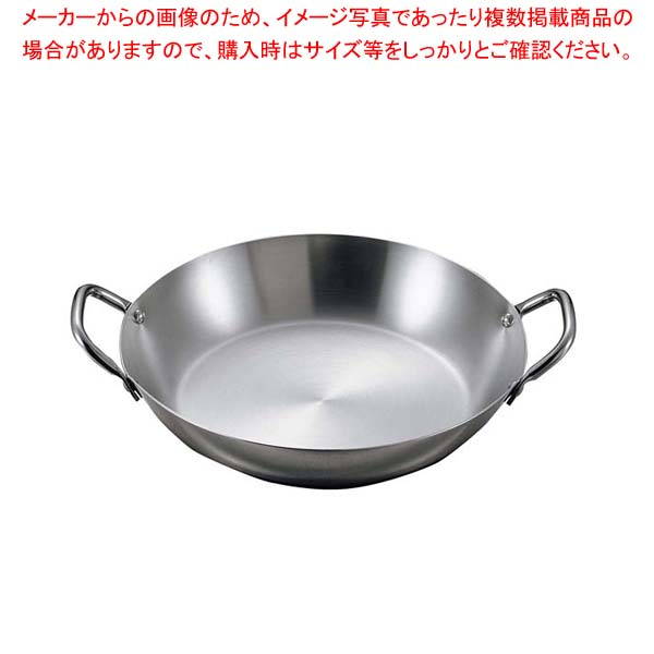 【まとめ買い10個セット品】18-0 丸もつ鍋(万能鍋)20cm【 卓上鍋・焼物用品 】 【厨房館】