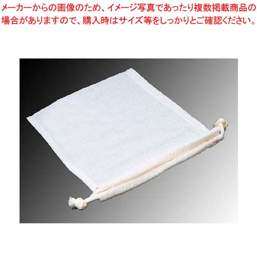 【まとめ買い10個セット品】 【 業務用 】ミューファン 抗菌だしこし袋 中(200×180)