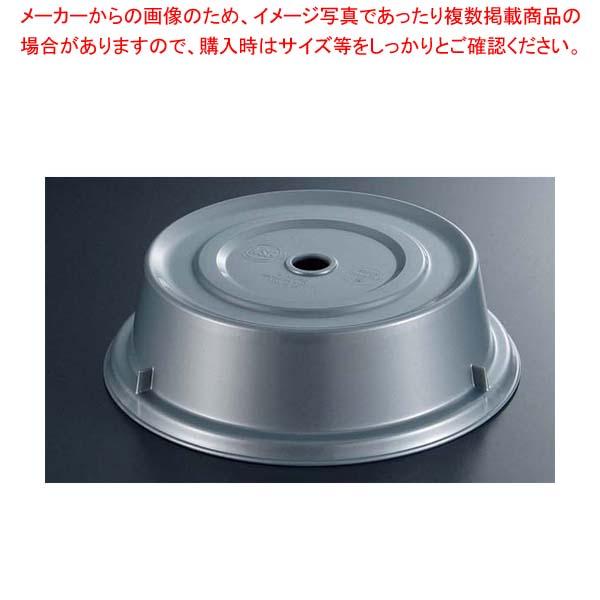 【まとめ買い10個セット品】 【 業務用 】キャンブロ カムウェア カムカバー ポリカーボ 1202CW(486)シルバー