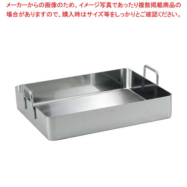 【 業務用 】デバイヤー イノックス ローストパン 3121 40cm
