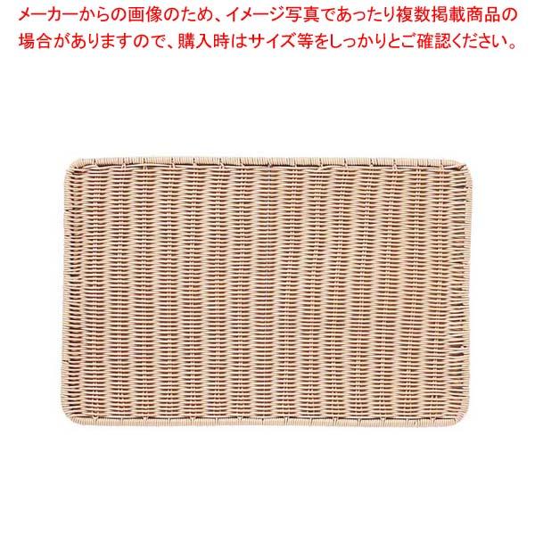 【まとめ買い10個セット品】 【 業務用 】抗菌樹脂すのこ DS113 56型 ナチュラル