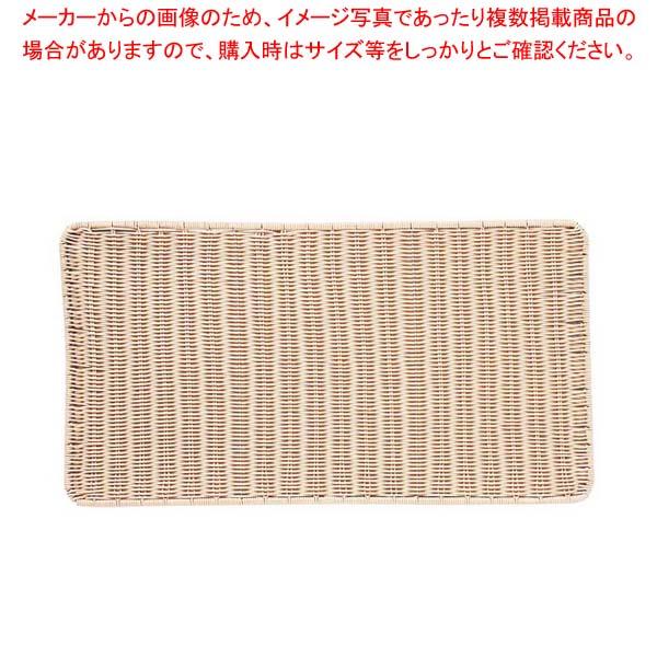【まとめ買い10個セット品】 【 業務用 】抗菌樹脂すのこ DS113 75型 ナチュラル