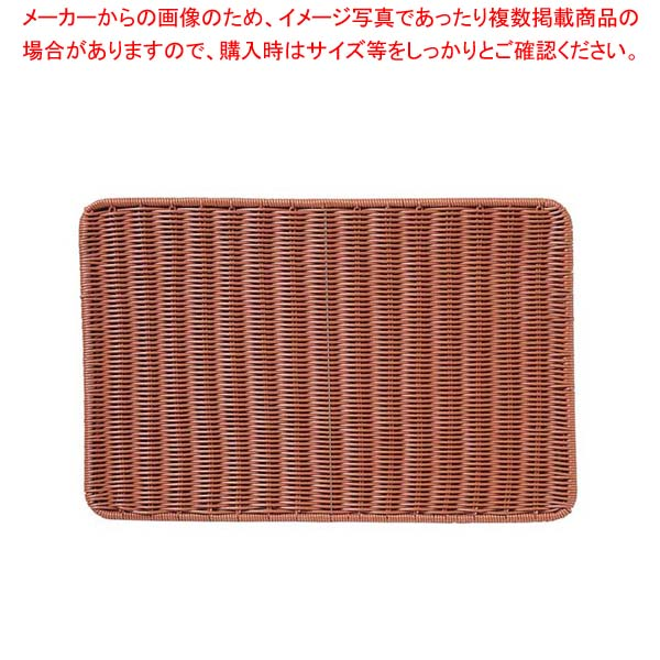 【まとめ買い10個セット品】 【 業務用 】抗菌樹脂すのこ DS113 56型 ブラウン