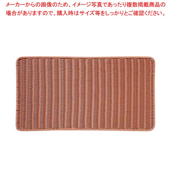 【まとめ買い10個セット品】抗菌樹脂すのこ DS113 75型 ブラウン【 ディスプレイ用品 】 【厨房館】