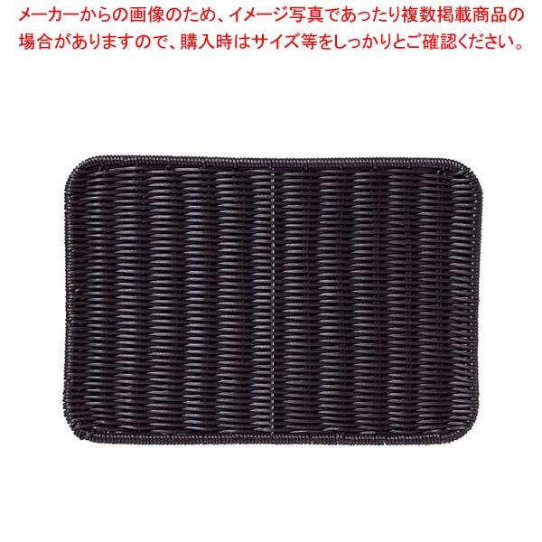 【まとめ買い10個セット品】 【 業務用 】抗菌樹脂すのこ DS113 37型 ブラック
