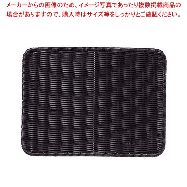 【まとめ買い10個セット品】 【 業務用 】抗菌樹脂すのこ DS113 40型 ブラック