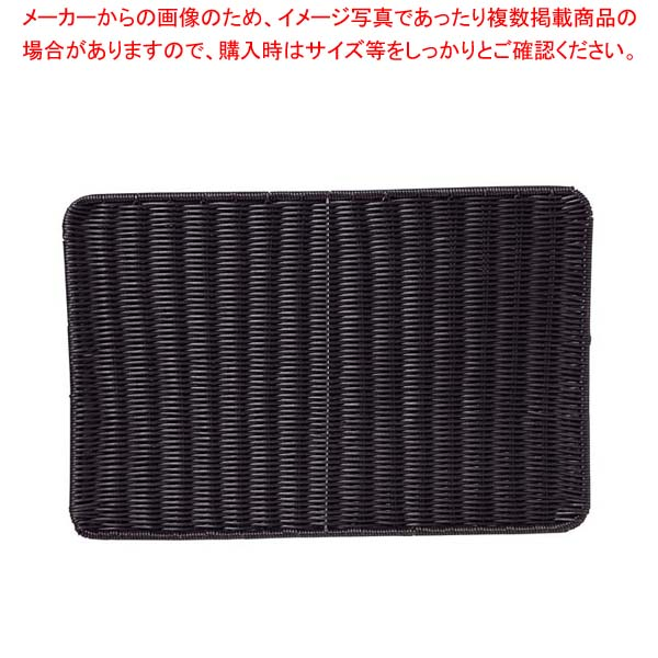 【まとめ買い10個セット品】 【 業務用 】抗菌樹脂すのこ DS113 56型 ブラック