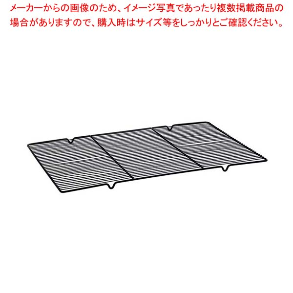 【まとめ買い10個セット品】ステンレスすのこ DS522 40型 ブラック 400×300【 ディスプレイ用品 】 【厨房館】
