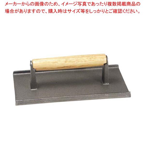 【まとめ買い10個セット品】 【 業務用 】ベーコンプレス 角型 格子柄 A-148