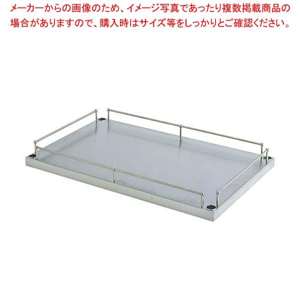 【 業務用 】キャニオン シェルフ用ガード付棚板 GSO 610×1820【 メーカー直送/代金引換決済不可 】