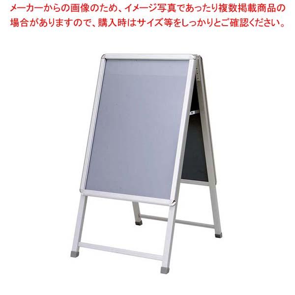 【 業務用 】屋外用A型看板 アーバンC B2 AUC-B2【 メーカー直送/代金引換決済不可 】