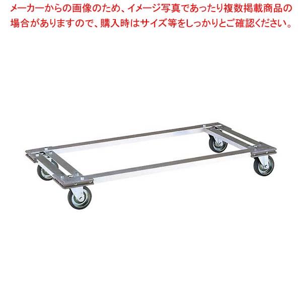 【 業務用 】キャニオンドーリー スーパータイプ SDO610×610【 メーカー直送/代金引換決済不可 】