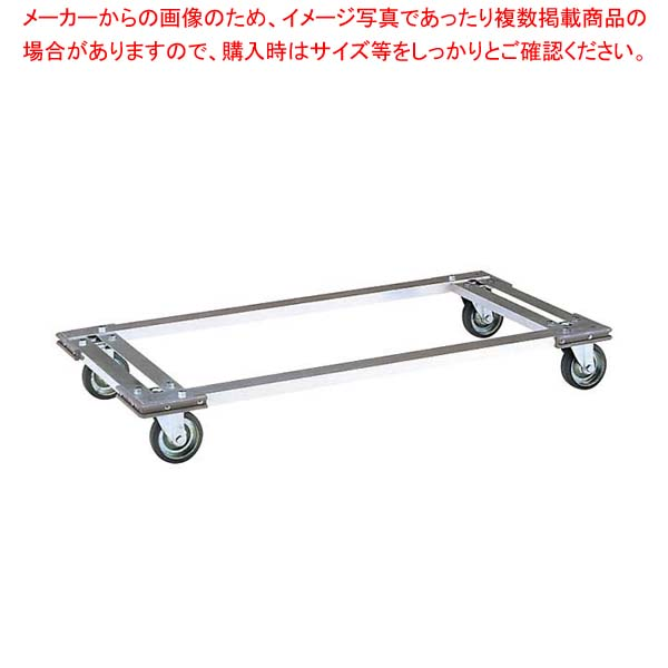 【 業務用 】キャニオンドーリー スーパータイプ SDO610×760【 メーカー直送/代金引換決済不可 】