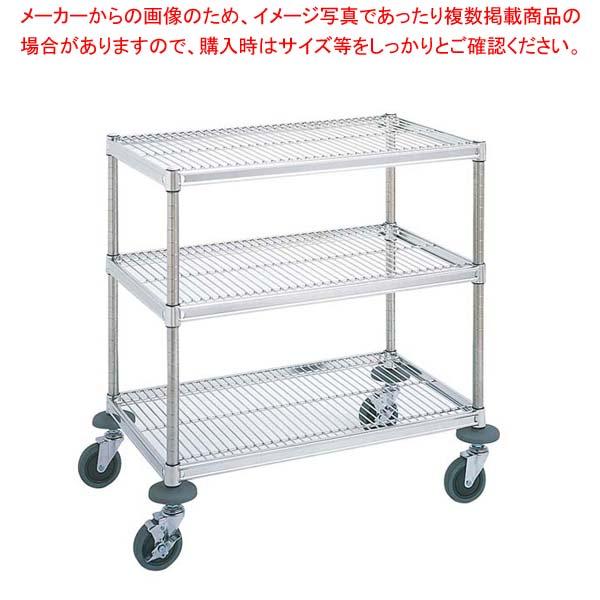 【 業務用 】サイドテーブルワゴン W1型 18-8 W1A-S6106【 メーカー直送/後払い決済不可 】