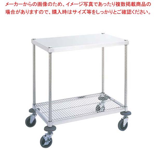 【 業務用 】ワークテーブルワゴン W2型 スチール仕様 W2A-P4610【 メーカー直送/代金引換決済不可 】