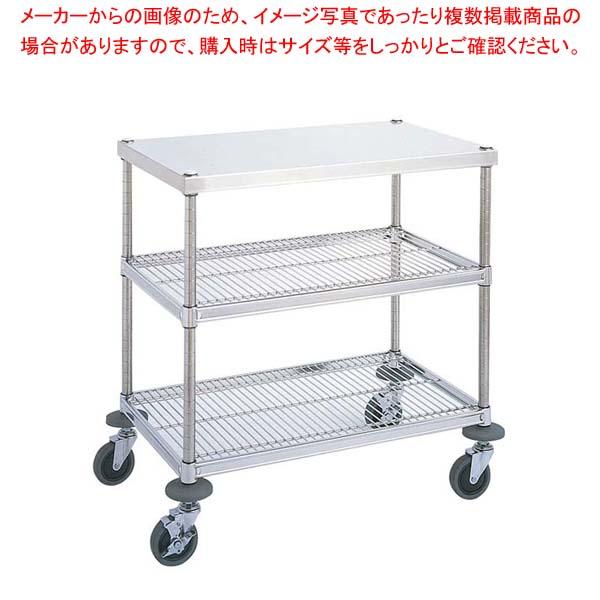 【 業務用 】ワークテーブルワゴン W3型 スチール仕様 W3A-P4606【 メーカー直送/代金引換決済不可 】