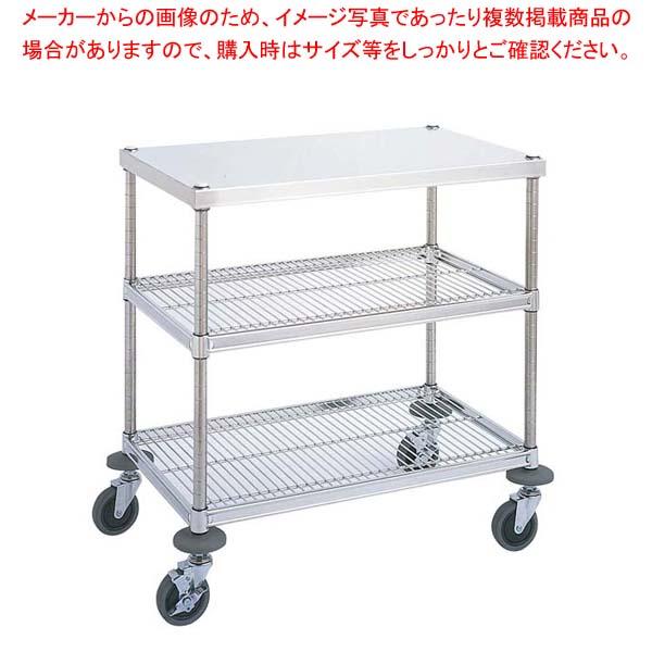 【 業務用 】ワークテーブルワゴン W3型 18-8 W3A-S6110【 メーカー直送/代金引換決済不可 】