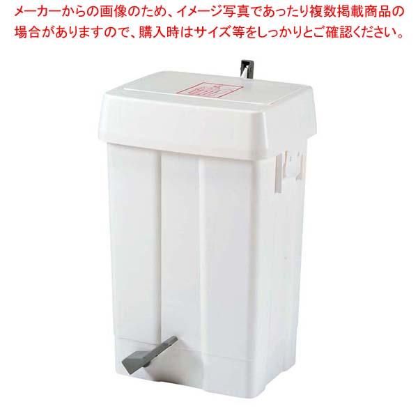 【まとめ買い10個セット品】 【 業務用 】2重フタ 医療ゴミ箱 SAX25L