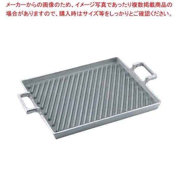 【まとめ買い10個セット品】 【 業務用 】アルミイモノ 角型 斜溝付 ステーキパン 外寸355×240