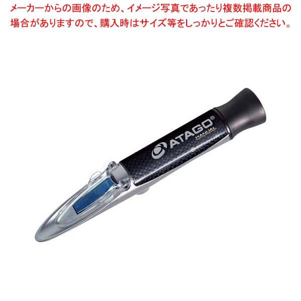 【 業務用 】濃度計 MASTER-野菜 M
