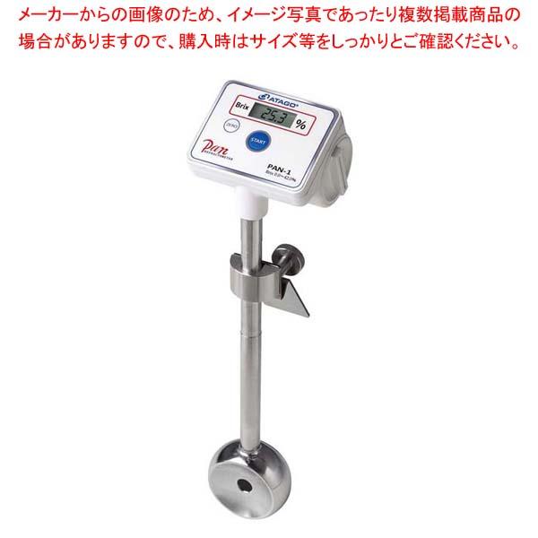 【 業務用 】液浸濃度計 PAN-1, WEBスポーツ bf0d3882