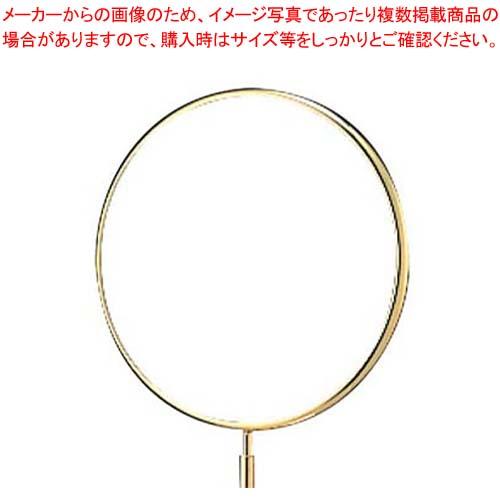 【まとめ買い10個セット品】 【 業務用 】サインポール用プレート GS-1 ゴールド