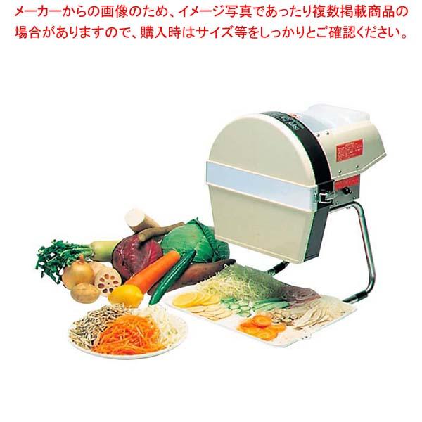 キャベリーナ 電動スライサー KB-745E【 調理機械(下ごしらえ) 】 【厨房館】