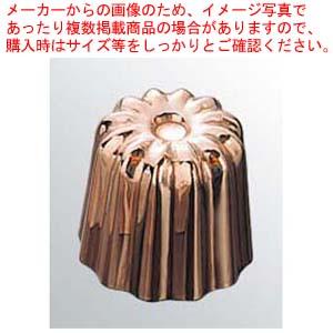 【まとめ買い10個セット品】 【 業務用 】ムヴィエール 銅製 キャヌレ型 No.4180-55