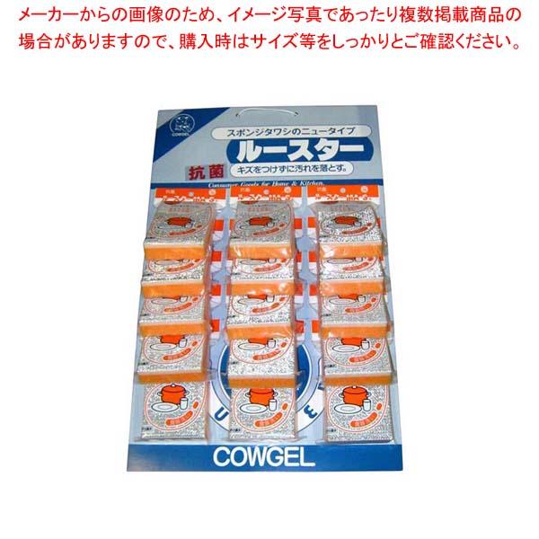 【まとめ買い10個セット品】 【 業務用 】ルースター タワシ MA-S(15個台紙付)抗菌