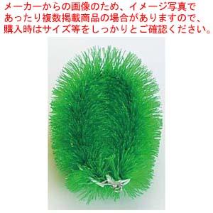 【まとめ買い10個セット品】 【 業務用 】ニューカラータワシ(8個入)緑