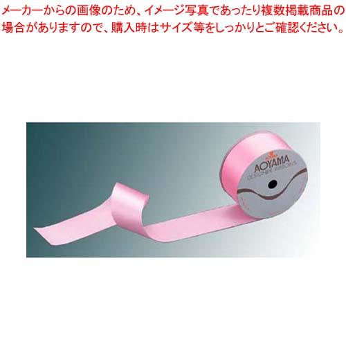 【まとめ買い10個セット品】 【 業務用 】ウエディングリボン FB815 ピンク