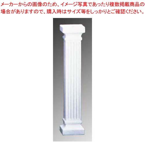 【まとめ買い10個セット品】 【 業務用 】樹脂製 ウェディングケーキピラー Bタイプ FB914