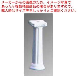ウェディングケーキピラー 【 業務用 FB921 】樹脂製 Cタイプ 【まとめ買い10個セット品】
