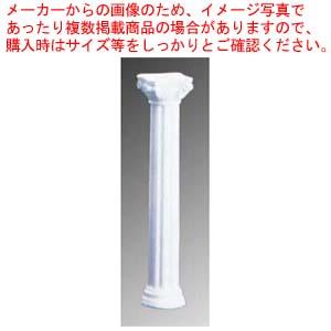 【まとめ買い10個セット品】 【 業務用 】樹脂製 ウェディングケーキピラー Cタイプ FB923