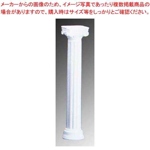 【まとめ買い10個セット品】 【 業務用 】樹脂製 ウェディングケーキピラー Cタイプ FB925