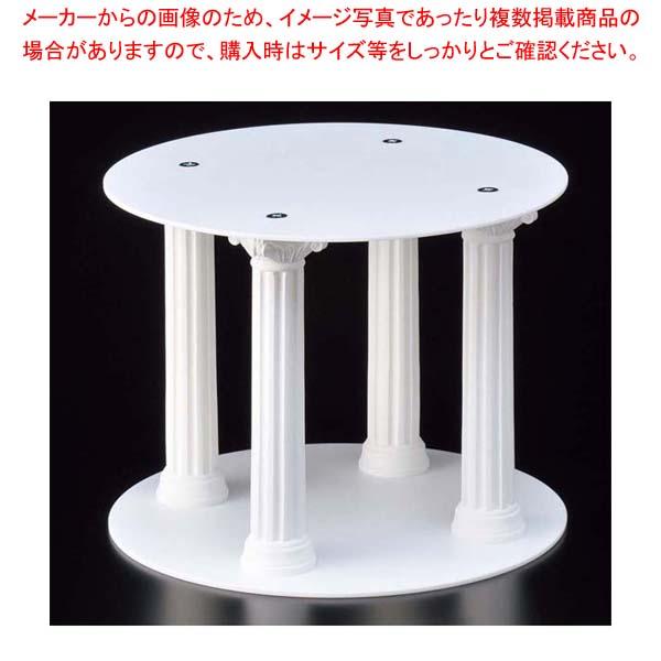 【まとめ買い10個セット品】 【 業務用 】ウェディングケーキプレートセット Bタイプ FB942