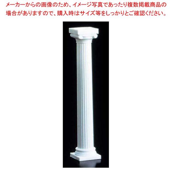 【まとめ買い10個セット品】 【 業務用 】ウェディングケーキピラー(4本組)FB973 プラスティック