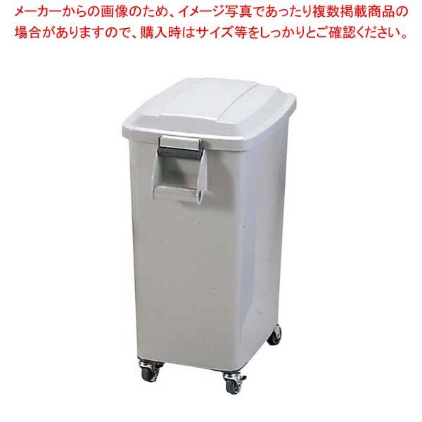【まとめ買い10個セット品】 【 業務用 】厨房ペール キャスター付 CK-70 グレー(GR)