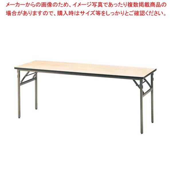 【まとめ買い10個セット品】 【 業務用 】角 テーブル KB1875【 メーカー直送/後払い決済不可 】