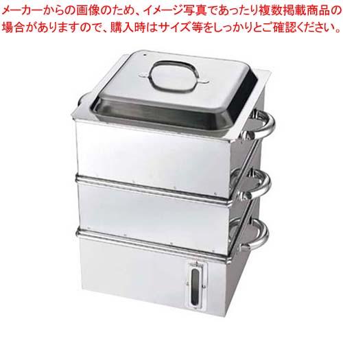 【まとめ買い10個セット品】 【 業務用 】【 即納 】 EBM 電磁専用 業務用角蒸器(水量計付)30cm 2段