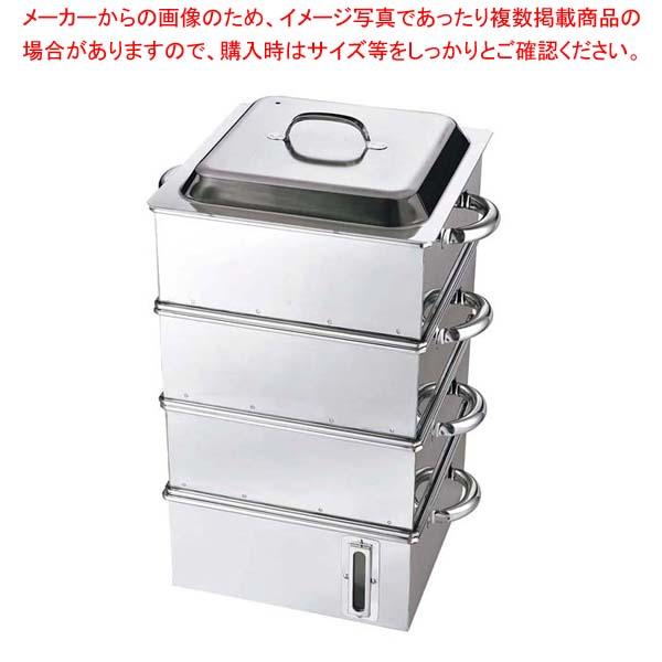 【まとめ買い10個セット品】 【 業務用 】【 即納 】 EBM 電磁専用 業務用角蒸器(水量計付)30cm 3段