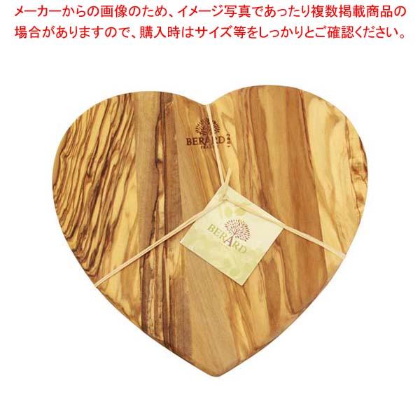 【まとめ買い10個セット品】ベラール オリーブカッティングボード ハート 中【 和・洋・中 食器 】 【厨房館】