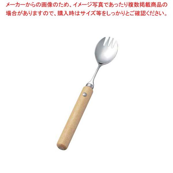 【まとめ買い10個セット品】木製 丸 ハンドル スポーク 小(R-12)【 福祉・養育用品 】 【厨房館】