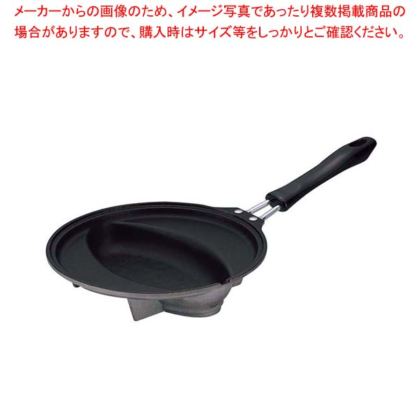 【まとめ買い10個セット品】 【 業務用 】IHパティシェ・オムパン KS-2754