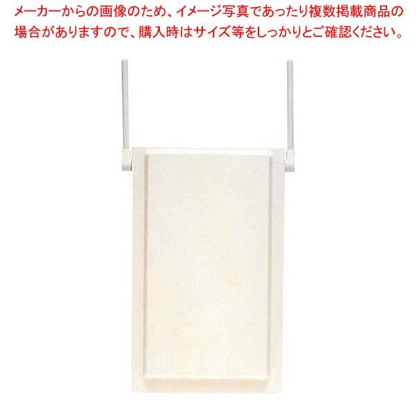 小電力型ワイヤレスサービスコール ワイヤレス用アンテナ ECE3501【 店舗備品・防災用品 】 【厨房館】